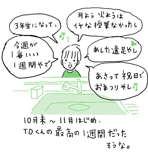 to1101.jpg