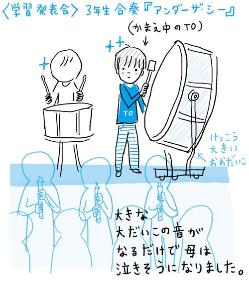 to1108.jpg