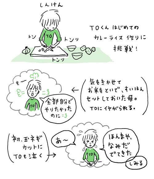 to1118.jpg