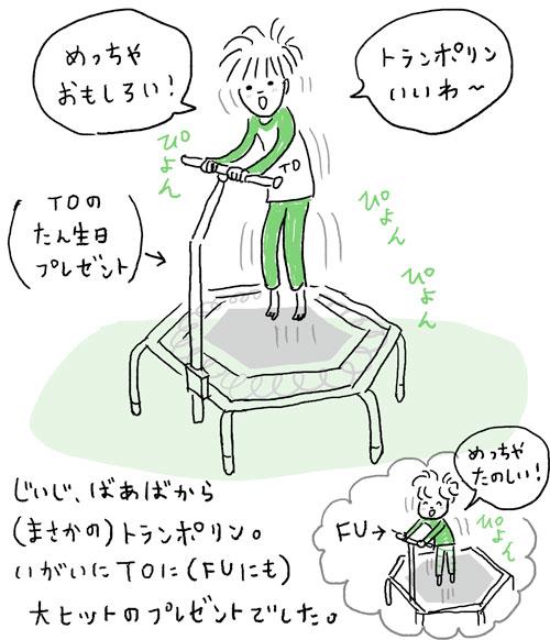 to1120.jpg