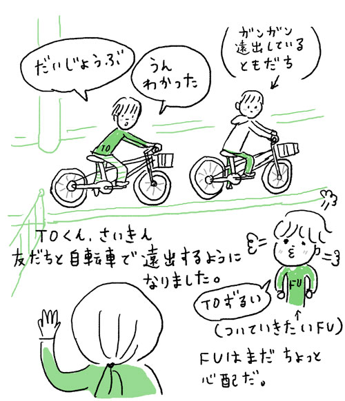 to1123.jpg