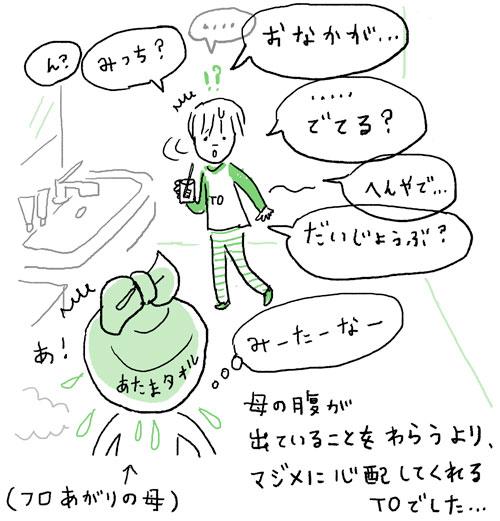 to1204.jpg