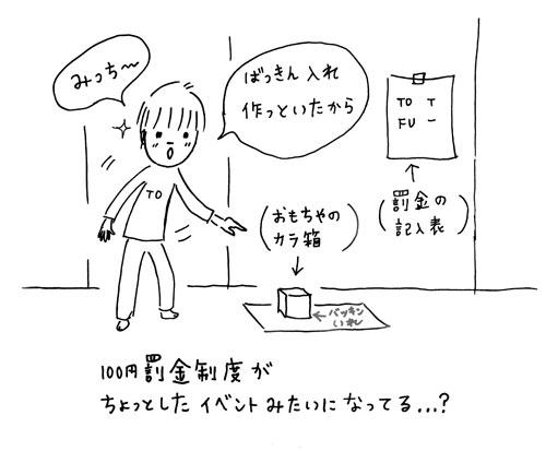 to_0213.jpg