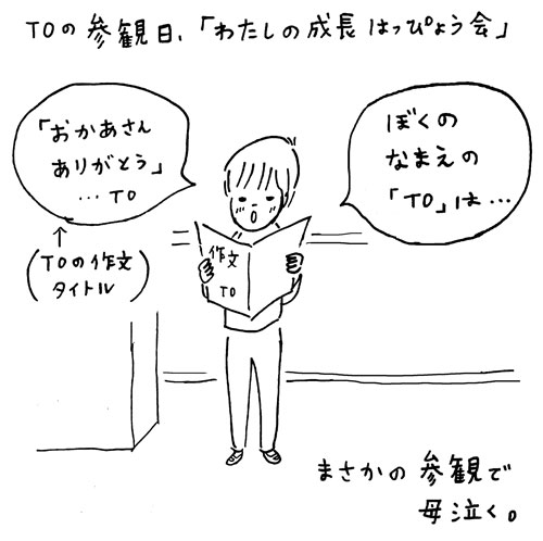 to_0216_2.jpg