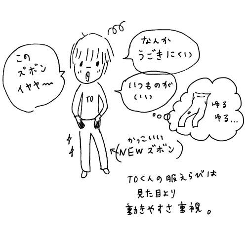 to_0316.jpg
