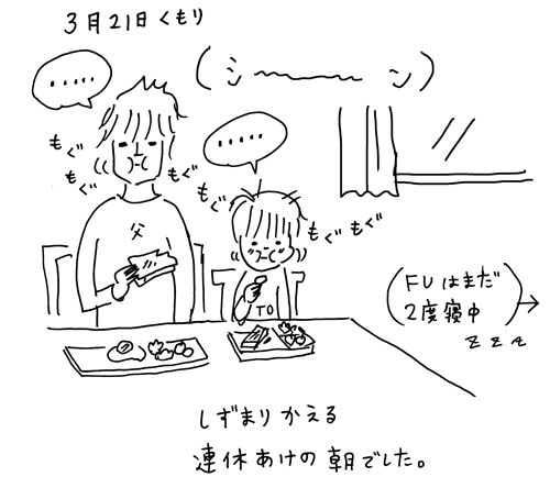 to_0321.jpg