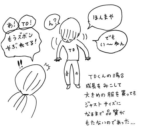 to_0322.jpg