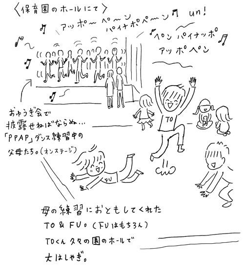 tofu0218.jpg