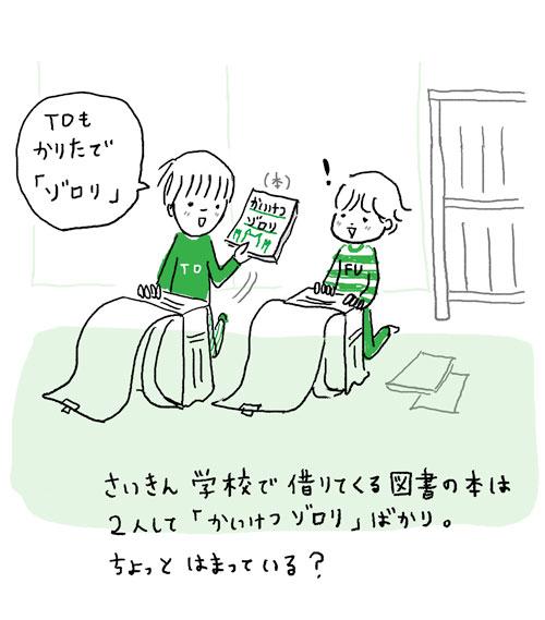 tofu1115.jpg