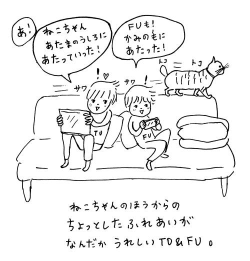 tofu_0130.jpg